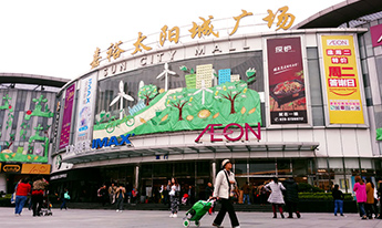 {geo.city}嘉裕太阳城广场网站建设项目